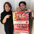 TGC広島