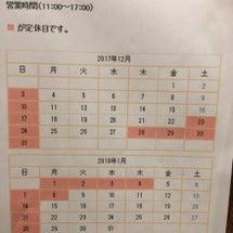2017/12/06