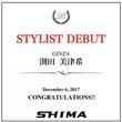 <info>STYL…