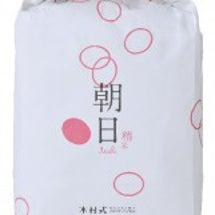 自然栽培米「朝日」の…