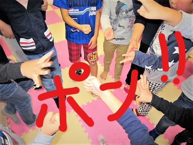 o0640048014085451989 - ★11月29日(水)★toiro東戸塚