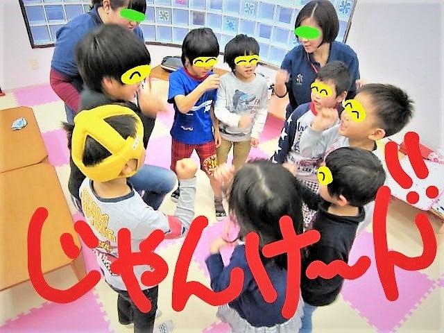 o0640048014085451988 - ★11月29日(水)★toiro東戸塚