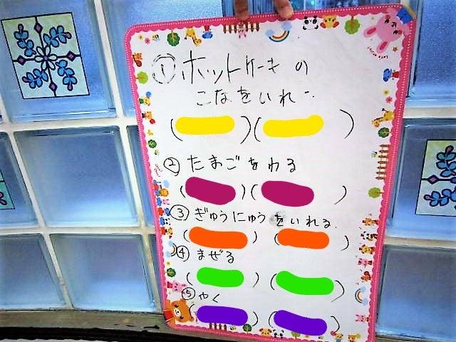 o0640048014085451995 - ★11月29日(水)★toiro東戸塚