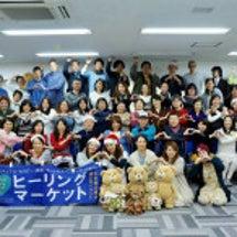 今年最後の東京ヒーリ…