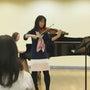 4回目のバイオリンの…