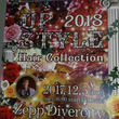 UP STYLE H…