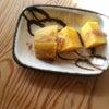 スパイス焼き芋の画像
