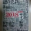 「スケジュール帳20…
