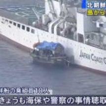 心もとない日本の海岸…