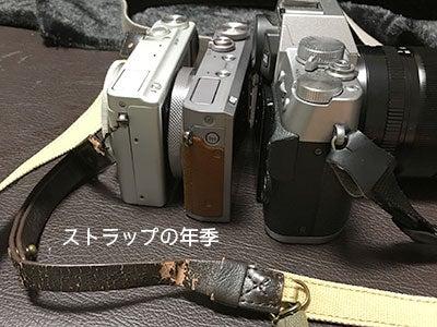20171206カメラ