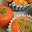 ☆オレンジがどんどん