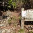 秋の滝遠征 in 滋…