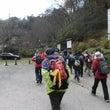 奈良ウオーキング協会…