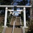 若宮神社 (日野市)