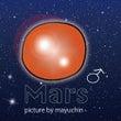 もうすぐ火星が蠍座へ…