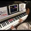 ピアノが欲しい