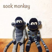 sock monke…