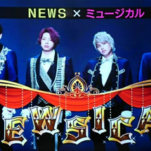 FNS歌謡祭★*゚