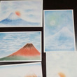 富士山研究入っていま…