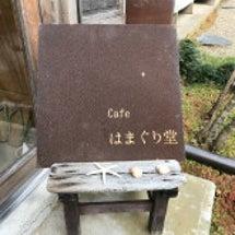 金華山黄金神社の帰り…