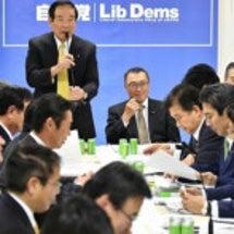 自民党税調 ○×議論