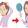 女性に多い・・・びまん性脱毛症の画像