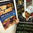 TOP FLOOR1…
