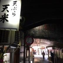 有楽町ガード下の名店…