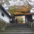 京都兄妹旅行5) 知…