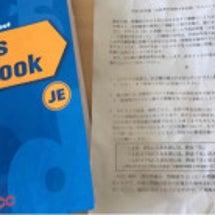 大阪市中学校3年生統…