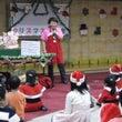 ★☆クリスマス交流会…