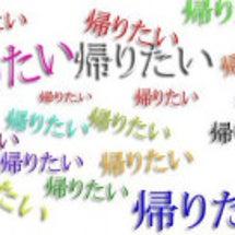 仙台オタクツアー2