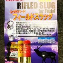 祝・RED BIRD…
