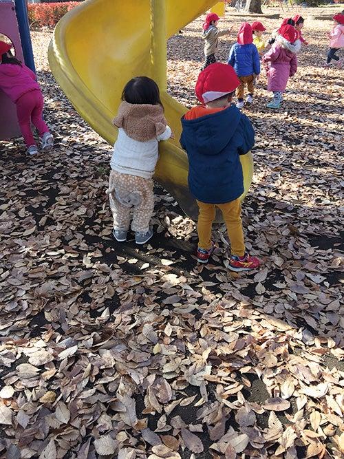 2歳_公園遊び_公園_冬の散歩