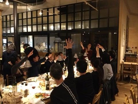 【募集】11/20火は持ち寄りワインde忘年会!の記事より