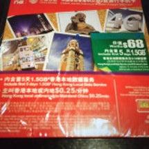 中国移動香港 4G/…