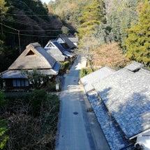 京都嵐山高雄パークウ…