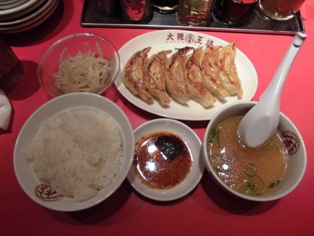 焼餃子定食シングル