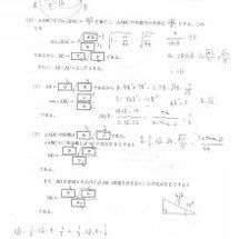 センター数学の時間短…