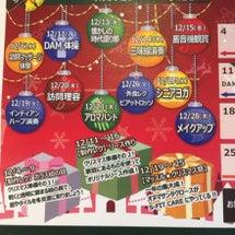 12月イベント紹介♪