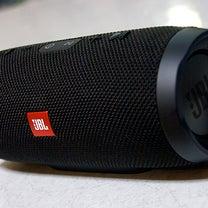 JBL CHARGE3 買っちゃいました!グッといい音に仕上がっています!の記事に添付されている画像