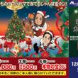 クリスマスフェア本日…