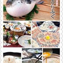 淡路島の旬な鮮魚をお…