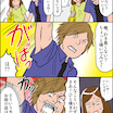 蒲田駅前で会ったキャッチのお兄さんの意味が分からなかった話