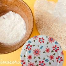 塩麹作ろう&発酵食を…