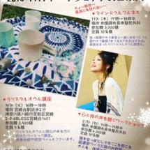 """""""調布FMラジオ「ミ…"""