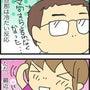 ★4コマ漫画「ダンス…