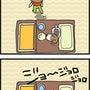 ★4コマ漫画「奇異な…