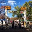蕎麦と日本酒フェス:…
