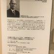 北海道大学総合博物館…